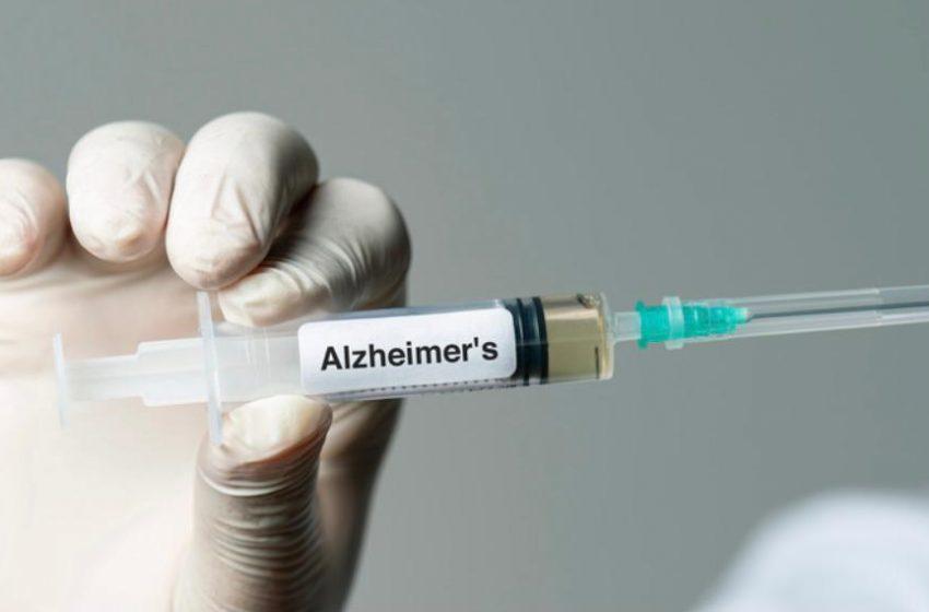 Vacina contra Alzheimer porque o assunto pouco explorado?